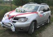 продажа Mitsubishi Outlander, купить автомобиль Mitsubishi Outlander в Черновцах